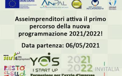Yes I Start Up per l'Avvio d'Impresa, Asseimprenditori Attiva il Primo Percorso della Nuova Programmazione 2021/2022